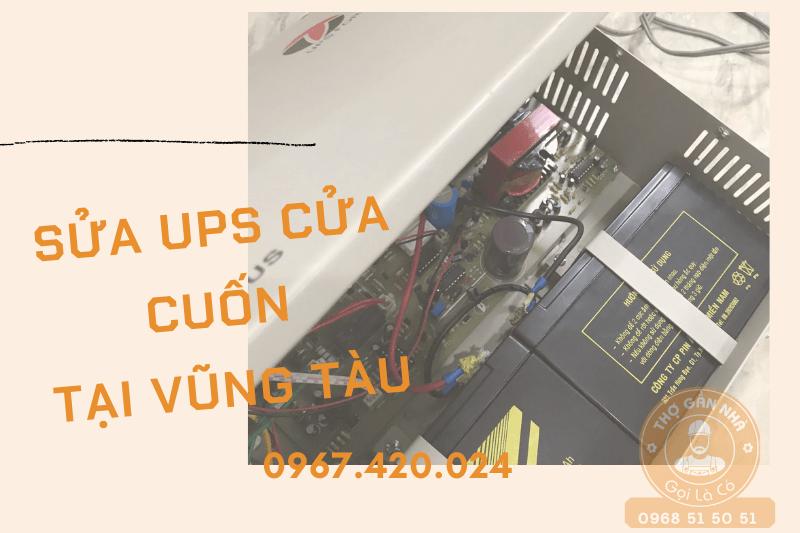 SỬA-UPS-CỬA-CUỐN-TẠI-VŨNG-TÀU